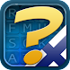 Sanajahti - Androidアプリ