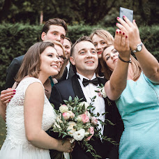 Wedding photographer Piotr Maksa (maksastudio). Photo of 06.09.2018