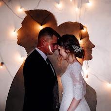 Wedding photographer Aleksandra Dzhus (AleksandraDzhus). Photo of 30.10.2018