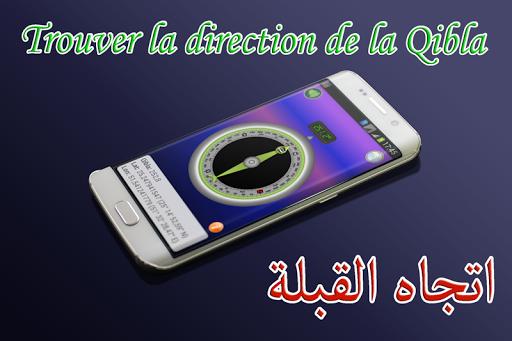 Adan Algerie - prayer times screenshot 4