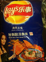 Photo: They were neither intense nor stimulating. Tasty, but they over-sold it.