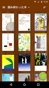 Bookstand - 読書管理・書籍管理- screenshot thumbnail