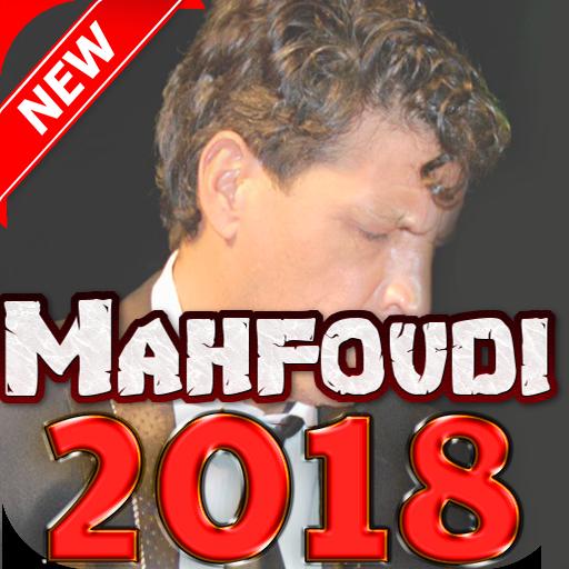 GRATUIT MAHFOUDI 2014 TÉLÉCHARGER MUSIC