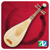 Chinese Music Pipa (Ringtones)