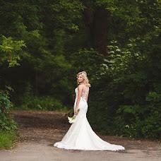 Wedding photographer Olga Khayceva (Khaitceva). Photo of 05.08.2016