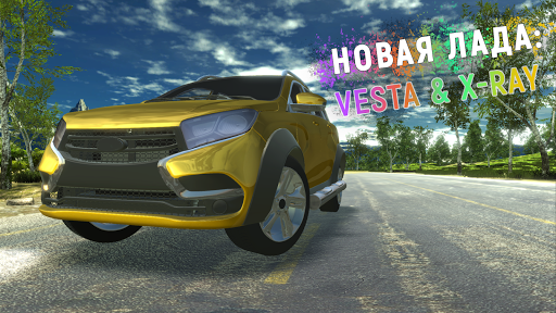 New Lada: Vesta and X-ray  screenshots 3
