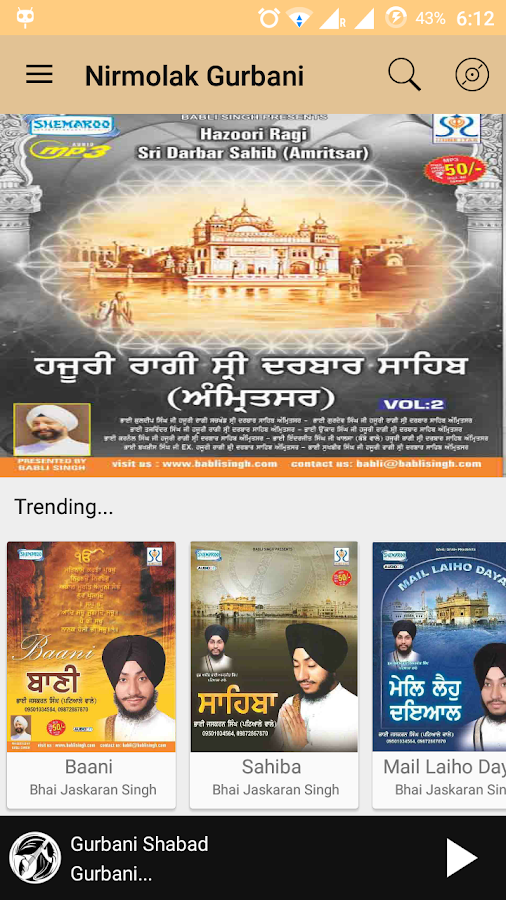 Nirmolak Gurbani- screenshot