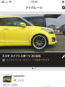 スイフトスポーツ ZC32S のカスタム事例画像 takehitoさんの2018年10月16日23:06の投稿