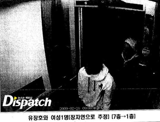 dispatch jang ja yeon 3