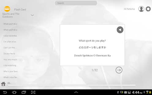 Learn Japanese via Videos- screenshot thumbnail