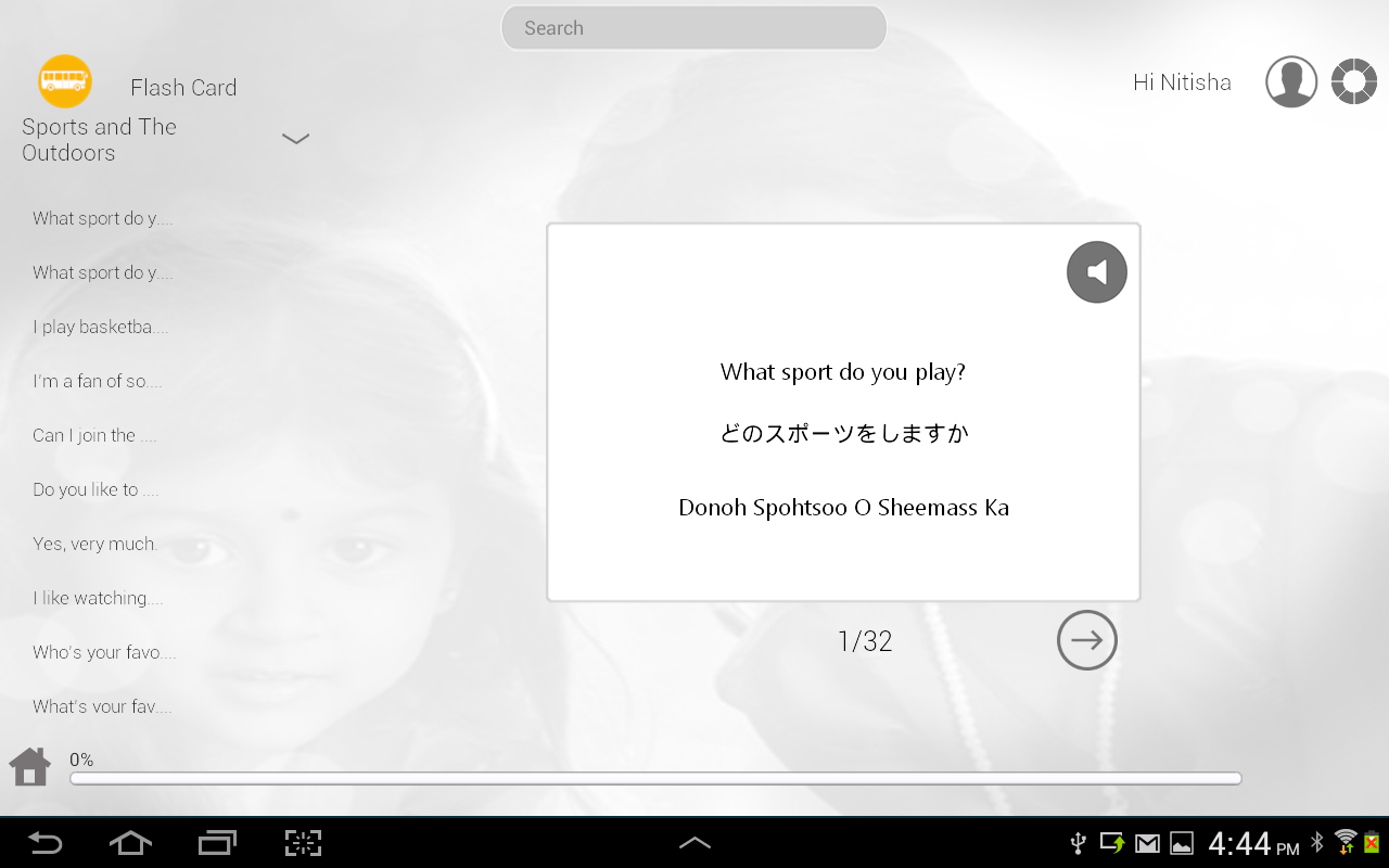 Learn Japanese via Videos- screenshot