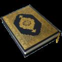 Quran Kareem No Border Pages icon