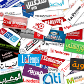 Tunisia Newspapers And News