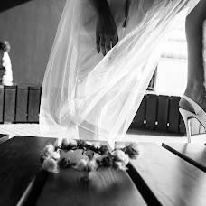 Wedding photographer Aleksandra Chepurkina (Nagisaart). Photo of 24.06.2018