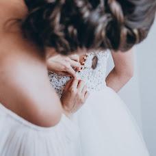 Wedding photographer Kseniya Olifer (kseniaolifer). Photo of 18.02.2018