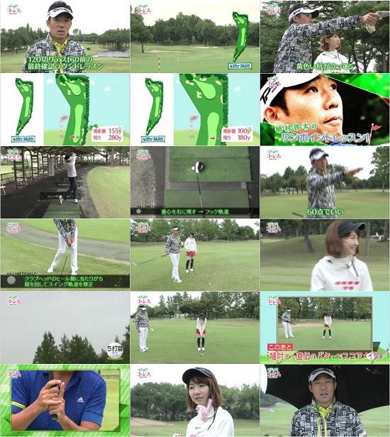 (TV-Variety)(720p) 柏木由紀 – はじめて!ゴルフ~目指せ120切り~ Season2 ep04 171205