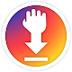 in Grabber: story saver for Instagram apk