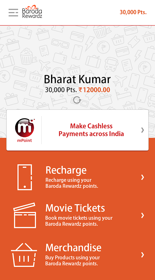 Baroda Rewardz- screenshot