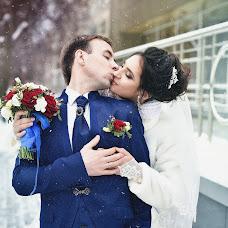 Wedding photographer Alina Mikhaylova (Alyaphoto). Photo of 12.04.2017
