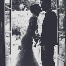 Wedding photographer julien valantin (valantin). Photo of 06.05.2015