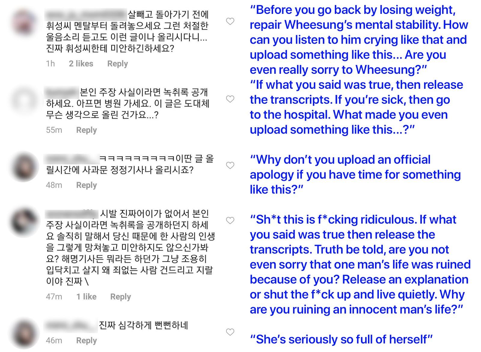 wheesung amy phone call netizen