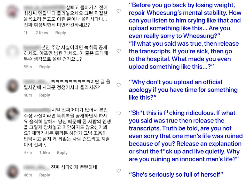 wheesung amy phone call netizen