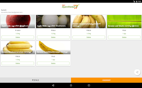 Chm Fruits and Vegetables screenshot 9