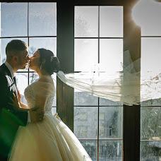 Wedding photographer Katya Kutyreva (kutyreva). Photo of 02.07.2018