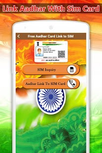 Aadhar Card Link To SIM Card - náhled
