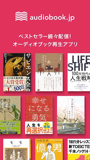 audiobook.jp 1.6.0 PC u7528 1