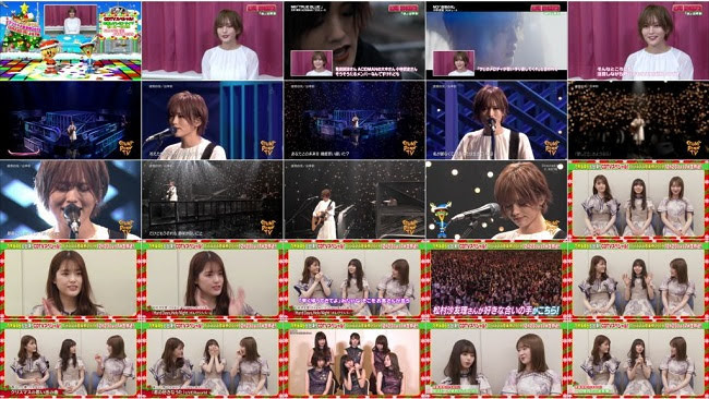 191222 (720p+1080i) CDTV (山本彩 乃木坂46 Part)