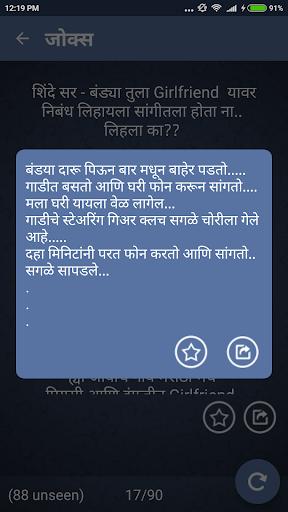 玩免費娛樂APP|下載Bandya Guruji Jokes app不用錢|硬是要APP