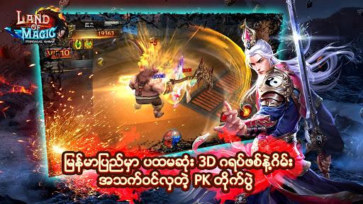 Land Of Magic - PyinSalat Kabar 3 screenshots 10