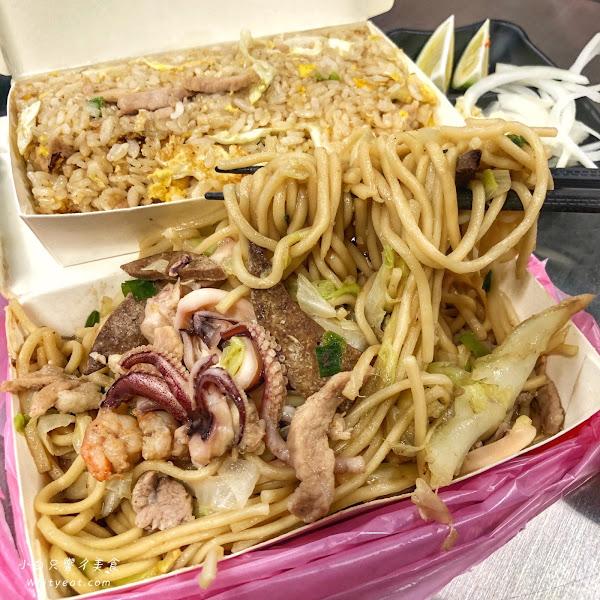 阿桂炒飯炒麵