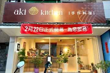 Aki kitchen