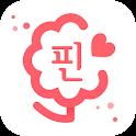 핀 - 사랑이 꽃 핀다, 매일 10명 소개팅
