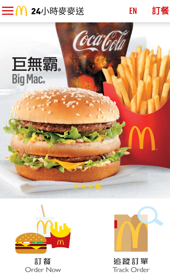 Mcdelivery hong kong android apps on google play mcdelivery hong kong screenshot ccuart Image collections
