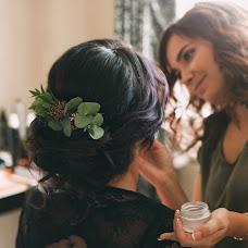 Wedding photographer Mila Gabibullaeva (milagabibullaeva). Photo of 28.09.2017