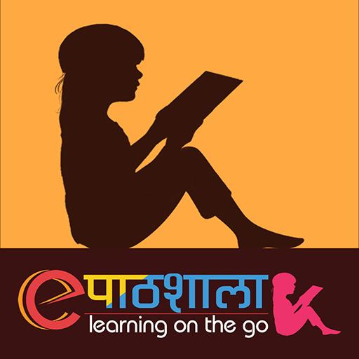 ePathshala - Apps on Google Play