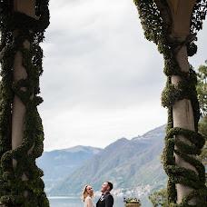 Wedding photographer Larisa Paschenko (laraphotographer). Photo of 11.05.2018