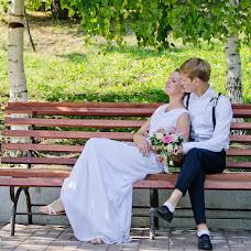 Wedding photographer Vildan Gataullin (fmsvadbaru). Photo of 03.04.2015