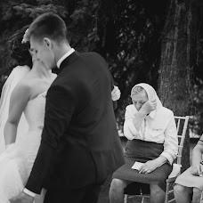 Wedding photographer Vladimir Kazancev (kazantsev). Photo of 23.11.2015