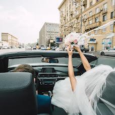 Wedding photographer Mariya Zhandarova (mariazhandarova). Photo of 07.12.2016