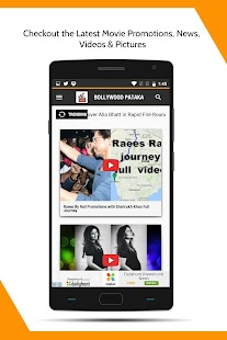 Bollywood Pataka- screenshot thumbnail