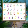 Educational Game - Hijaiyah