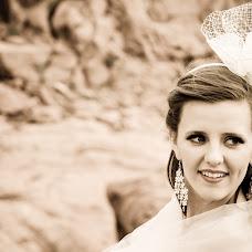 Wedding photographer Vasilina Byurggraaf (StefLin). Photo of 19.06.2014