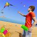 Kite Flying Festival Challenge