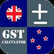 GST Calculator (New Zealand)