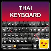 Sensomni Thai Keyboard App