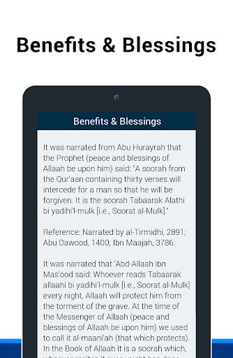 Surah Al-Mulk for PC